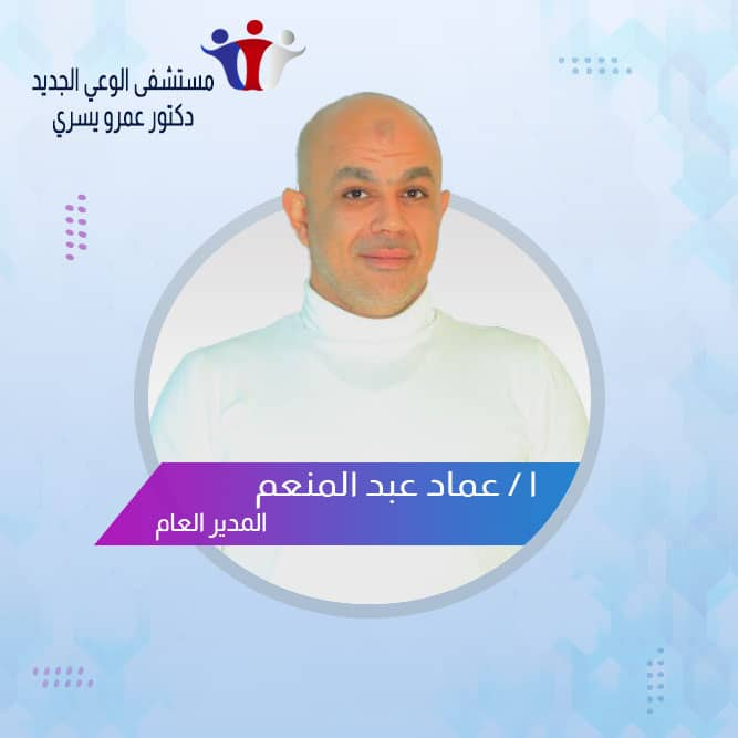 dr emad